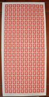 Feuille Complète De 200 Timbres - Série De Londres - Mariane De Dulac 2F40 Rouge - 1945 - Full Sheets