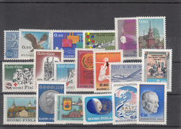 Finland 1970 - Full Year MNH ** - Ganze Jahrgänge