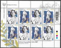 CYPRUS, 2020, MNH, STELIOS KYRIAKIDES, MARATHON RUNNER, WINNER OF BOSTON MARATHON OF 1946,  SPORTS, SHEETLET OF 8v - Postzegels