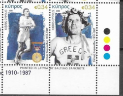 CYPRUS, 2020, MNH, STELIOS KYRIAKIDES, MARATHON RUNNER, WINNER OF BOSTON MARATHON OF 1946,  SPORTS, 2v - Postzegels