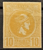 GREECE 1889/93 - MLH - Sc# 93a - 10l - Unused Stamps