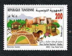 2003 - Tunisia - Tunisie - Parcs In Tunisia - Horse - Cheval - Architecture  - MNH** - Tunisie (1956-...)