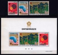 Japan 1970 / EXPO 70 World Fair, Osaka, View Of Fair And Firework Display, Earth And Cherry Blossom Garland, Irises - 1970 – Osaka (Japan)
