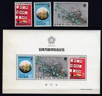 Japan 1970 / EXPO 70 World Fair, Osaka, Kanto (Lantern) Festival, Japanese Pavilions, Flowers Of Autumn (Hoitsu Sakai) - 1970 – Osaka (Japan)