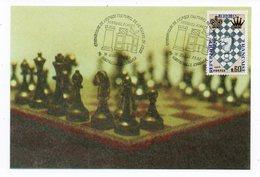 Carte Maximum - Festival  échecs - YT 1480 - 76 Gonfreville L'Orcher - Echecs