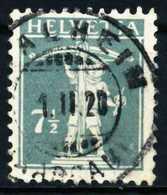 SCHWEIZ 1917 Nr 138II Gestempelt X4C6402 - Gebraucht