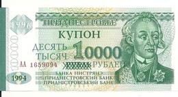 TRANSNISTRIE 10000 RUBLEI 1994 UNC P 29 - Moldavie