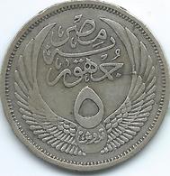 Egypt - 5 Qirsh / Piastres - AH1376 (1957) - KM382 - Egypte
