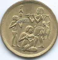 Egypt - 10 Milliemes - AH1395 (1975) - FAO - KM446 - Egypte