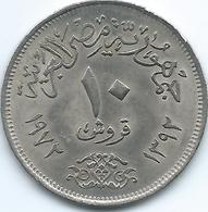 Egypt - Arab Republic - 10 Piastres - AH1392 (1972) - KM430 - Egypte