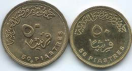 Egypt - 50 Qirsh / Piastres - AH1426 (2005) - KM942.1 & AH1429 (2008) - KM942.2 - Egypte