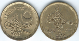 Egypt - AH1404 (1994) - 5 Qirsh - KM555 & KM622 - Egypte