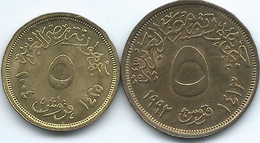 Egypt - 5 Qirsh - AH1413 (1992) - KM731 & AH1425 (2004) - KM941 - Egypte
