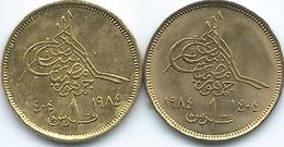 Egypt - 1 Qirsh - AH1404 (1984) - KM553.1 & KM553.2 - Egypte
