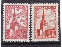 #DZ.11548 Russia - Soviet Union 1947/ 48 Full Set (x), Michel 1244 - 1245: Definitive, Kremlin Moscow - Nuevos