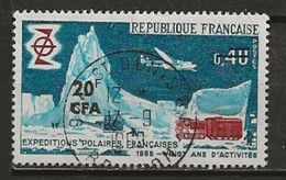 REUNION CFA: Obl., N° YT 380, TB - Réunion (1852-1975)