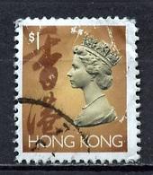 Hong Kong - Honkong - Chine 1992 Y&T N°689 - Michel N°660 (o) - 1d Reine Elisabeth II - Used Stamps