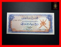 OMAN ¼  Rial Omani  1973  P. 8   UNC - Oman