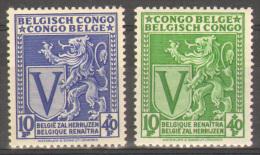 Congo 0268/9* - Lion Héraldique -H - - Congo Belge