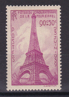 D140 / LOT N° 429 NEUF** COTE 17€ - Collections