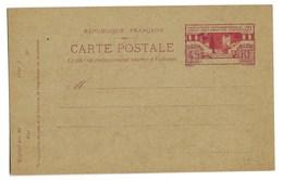ENTIER POSTAL  EXPOSITION INTERNATIONALE DES ARTS Décoratifs Et Modernes 1925 - Standard Postcards & Stamped On Demand (before 1995)