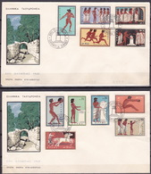 Greece, 1960, Olympics, FDC, One Cover Slight Crease - Estate 1960: Roma