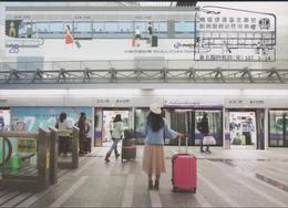 2018 R.O CHINA(Taiwan)- Maximum Cards - Taoyuan Airport MRT  (2V) - 1945-... Republic Of China