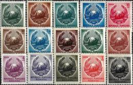 1950 - COAT OF ARMS - EMBLEM OF REPUBLIC - Neufs