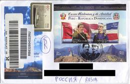 """2020 Peru-Dominicana Addressed Registered Cover. Souvenir Sheet + Stamp """"Vessel"""" - Perù"""
