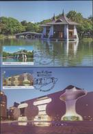 2018 R.O CHINA(Taiwan)- Maximum Cards - Taiwan Scenery – Taichung City (4V) - 1945-... Republic Of China