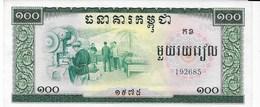 LAOS 100 RIELS - Laos