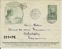 Lettre De Fenerive-Est Pour Tananarive (Madagascar) (311) - Madagascar (1889-1960)