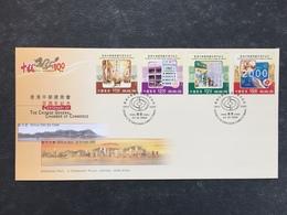 Hongkong Chinese General Chamber Of Commerce Camaras De Comercio Industrie- U. Handelskammer Chambre De Commerce IHK - 1997-... Chinese Admnistrative Region