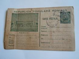 ROMANIA CARTA POSTALA 30 BANI - MAMAIA - Poststempel (Marcophilie)
