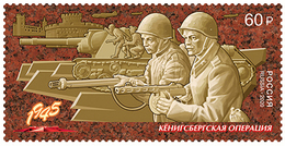 2020-2624 Russia  1v Way To Victory:   Koenigsberg Operation (1945). WW2. Military.Airplanes.Tanks   MNH ** - 1992-.... Fédération
