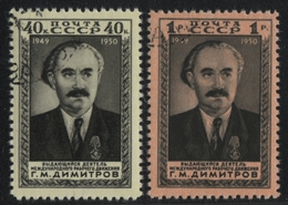 Russia / Sowjetunion 1950 - Mi-Nr. 1475-1476 Gest / Used - Dimitrow - 1923-1991 URSS