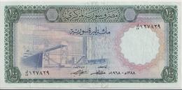 SY P.  98b 100 P 1968 VF - Siria