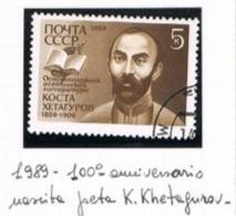 URSS - SG  6038   - 1989 K. KHETAGUROV, WRITER    - USED° - Usati