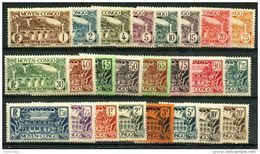 Congo (1933) N 113 à 134 * (charniere) - Ongebruikt