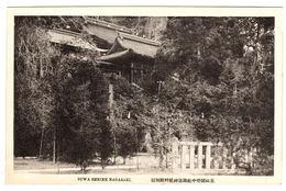 NAGASAKI - Suwa Shrine Nagasaki - Autres