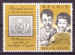 Belgique 1960 - MH* - Philatélie - Jeunesse - Michel Nr. 1211 Série Complète (bel202) - Nuovi