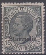 Italia Colonie Egeo Stampalia 1921 SaN°10 MNH/** Vedere Scansione - Egée (Stampalia)
