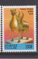 Togo Millénium 1000-2000 - Griffon En Bronze - Art Islamique Perse - 1050 - Mythologie