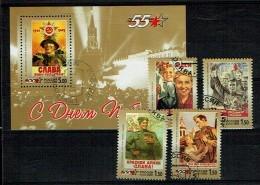 RUSSIE RUSSIA 2000, 55e Anniversaire Victoire / Victory, 4 Val. Et 1 Bloc, OBLITERES / USED CTO. R832 - Gebruikt