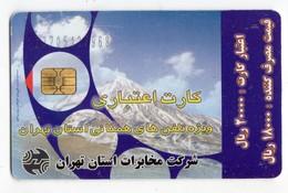 IRAN TELECARTE MONTAGNE - Irán