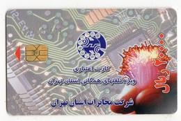 IRAN TELECARTE Circuit Imprime - Irán