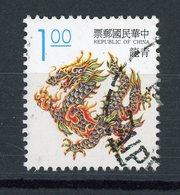 FORMOSE - DRAGON - N° Yt  2077 Obli. - 1945-... Republic Of China