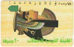EGYPT A-386 Optical - Used - Egypte