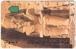 EGYPT A-389 Optical - Culture, Historic Statue - Used - Egypte