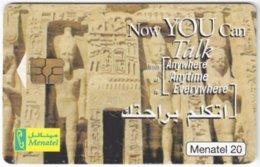 EGYPT A-415 Chip Menatel - Culture, Temple - Used - Egypte